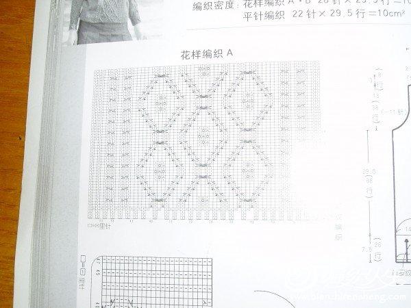 P1010516.JPG