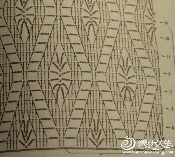 空调罩图2.jpg