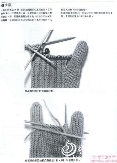[手套] 风糜欧美的手套织法 - yn595959 - yn595959 彦妮