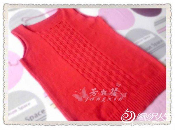 红2.jpg