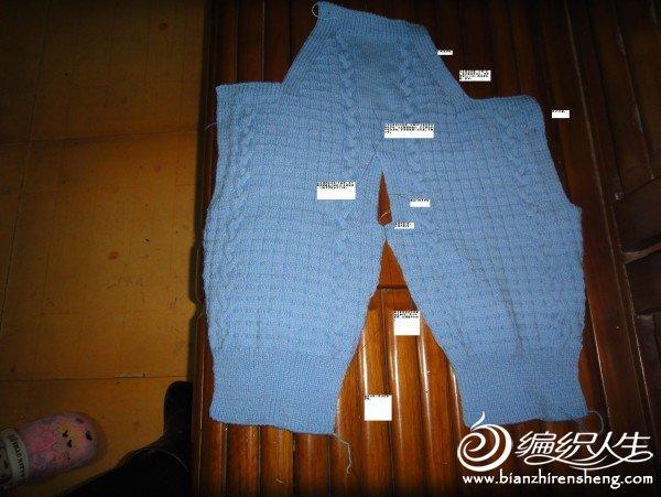 背带裤.JPG