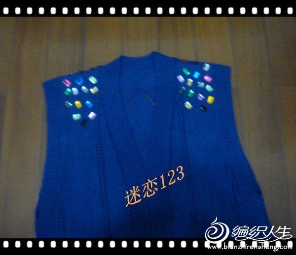 DSC03575_副本.jpg