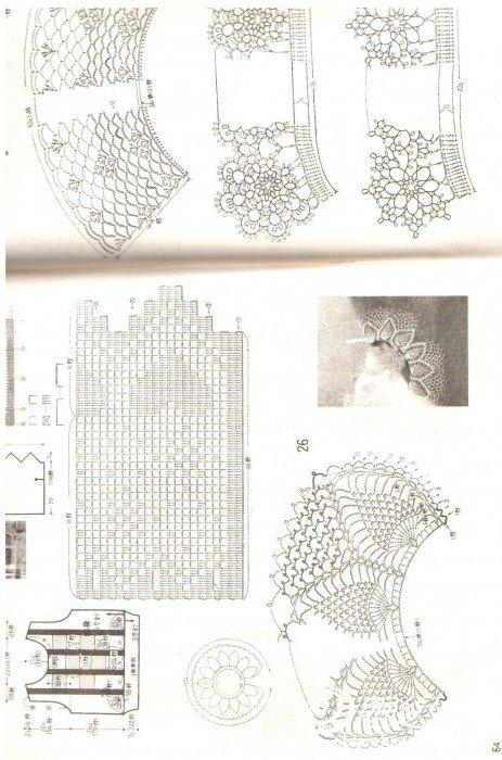 领子图2.jpg