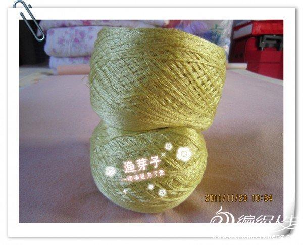 金丝棉一斤15元