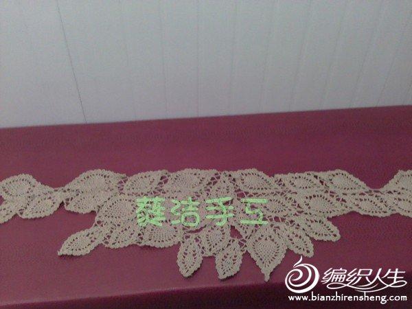 2011-11-23_13-22-38_160_副本.jpg