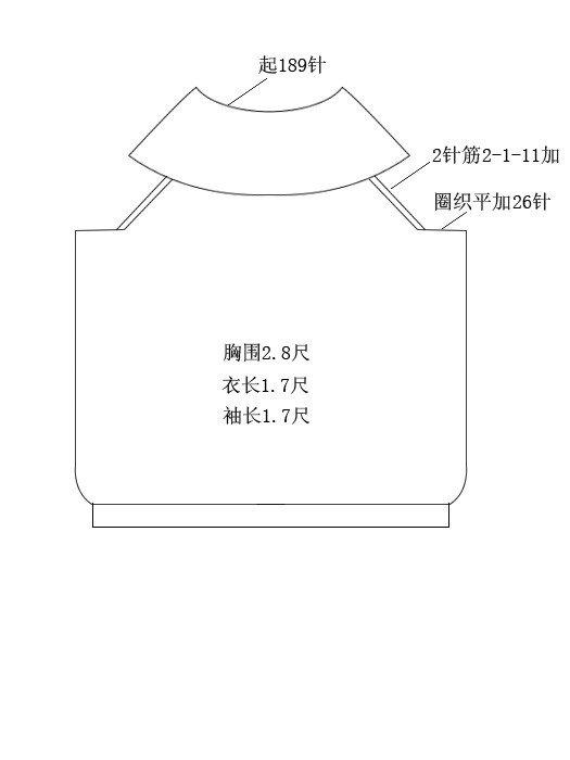 毛衣图解(1).jpg
