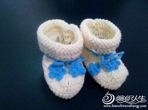 2011-11-23_15-47-04_423.jpg