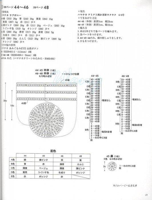 ぁみぐるみ杂货 44-48 (1).jpg