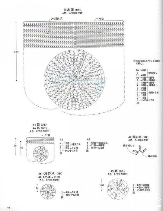 ぁみぐるみ杂货 44-48 (2).jpg