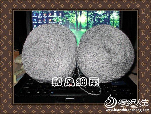 IMG_0135_副本.jpg