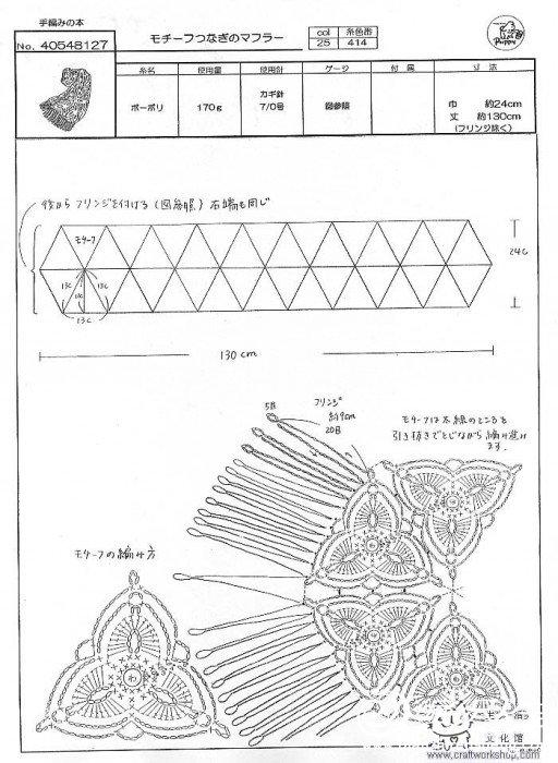 74-4.1.jpg