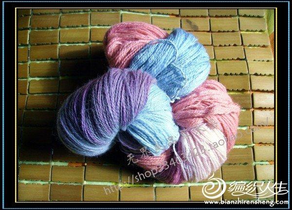 粉红,粉蓝,雪青4 副本 拷贝.jpg