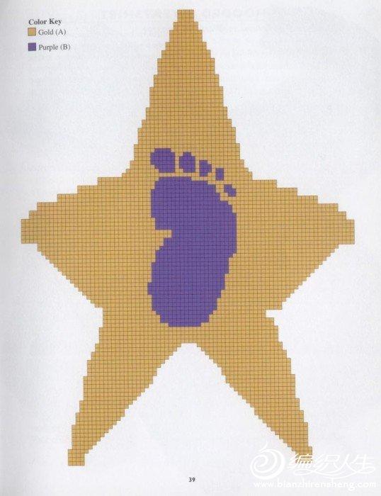 星2.jpg