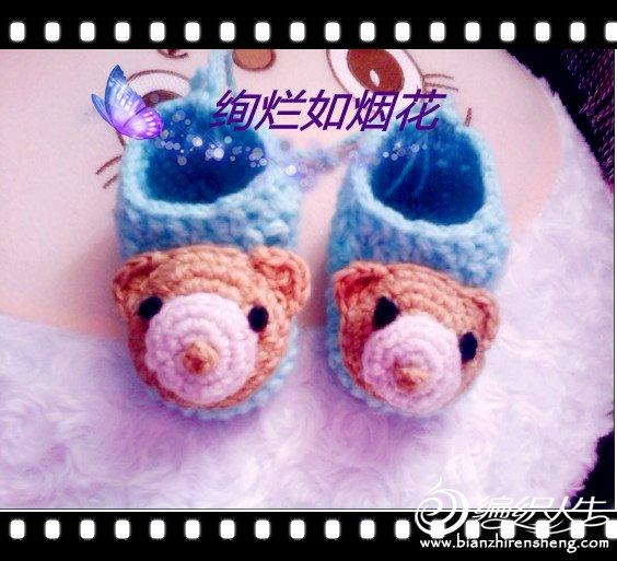 小熊鞋子_副本.jpg