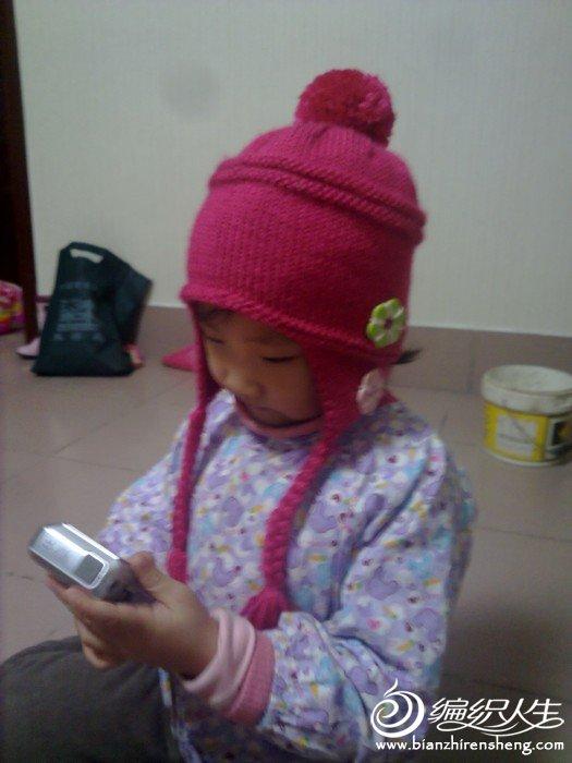 20111123690.jpg