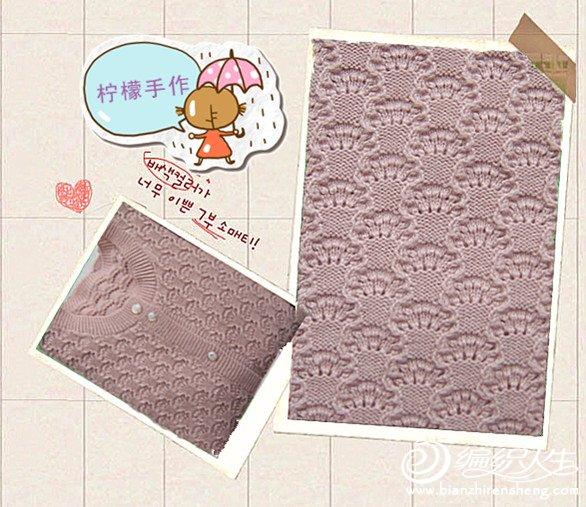 BY粉色开衫4