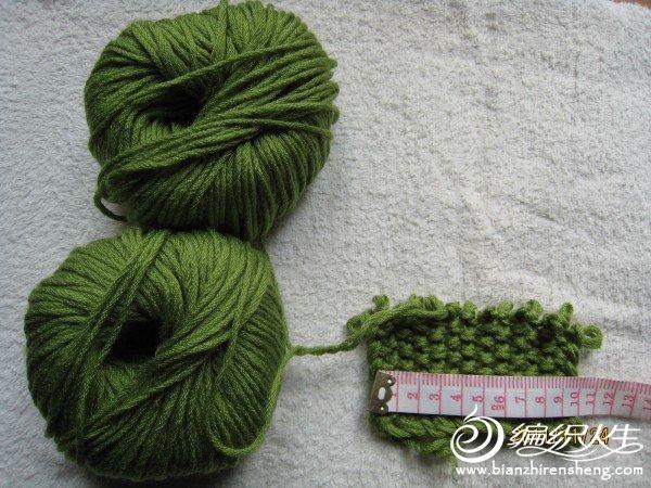 2011.11.24 绿色大衣 001.jpg