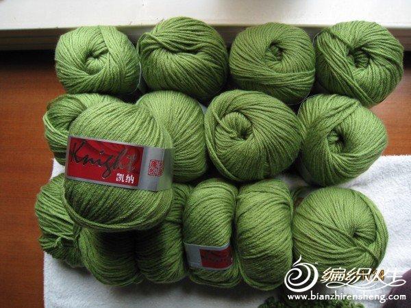 2011.11.24 绿色大衣 002.jpg