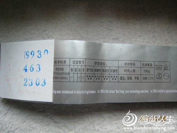 2011.11.24 绿色大衣 004.jpg