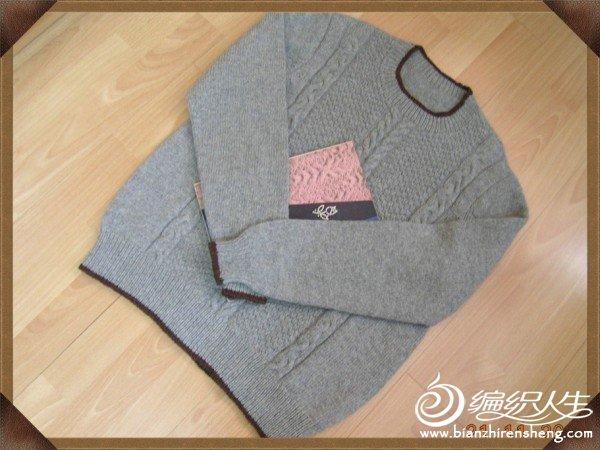烟灰色男士毛衣5.JPG