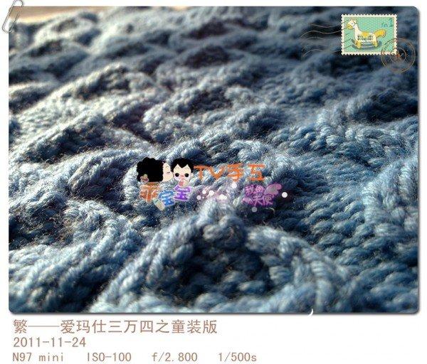 20111124839_副本.jpg