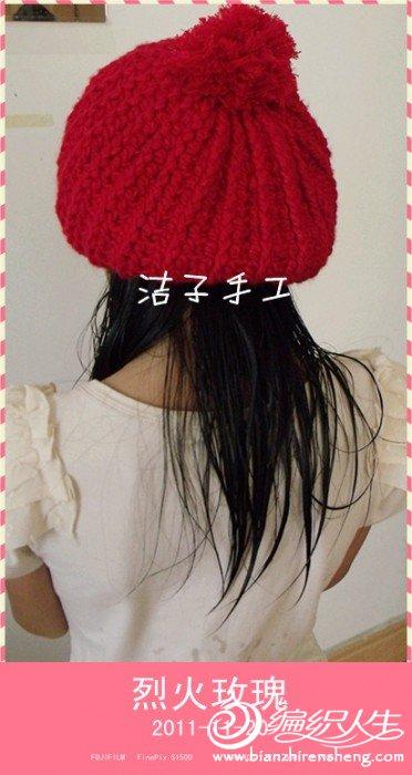 烈火玫瑰2.jpg