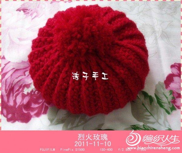 烈火玫瑰5.jpg