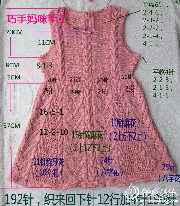 说明11_副本.jpg