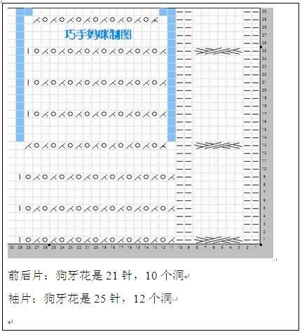 图狗牙花.JPG