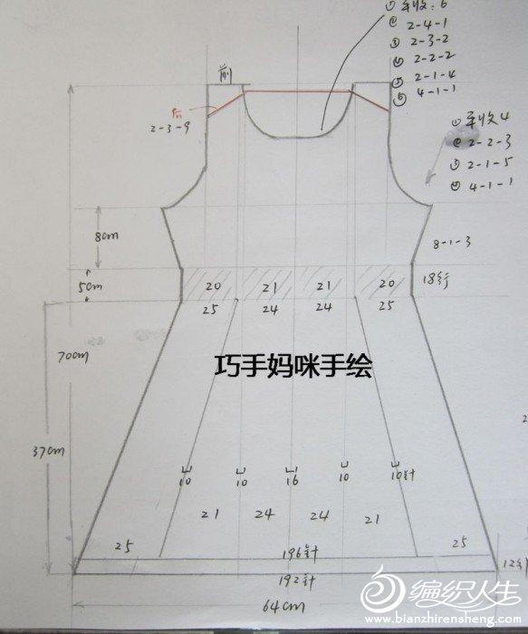 图手绘1.jpg