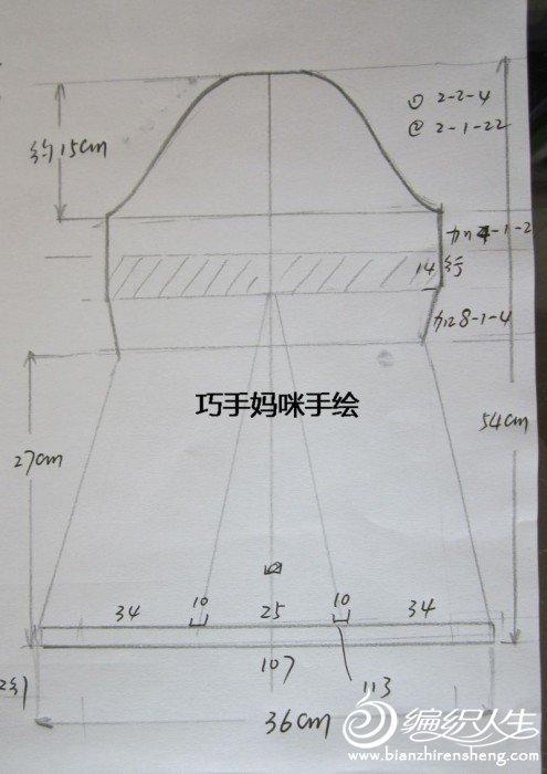 图手绘2.jpg