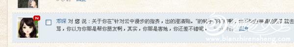 QQ截图未命名1.png