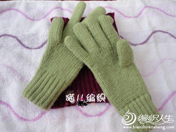 十年前织的手套.jpg