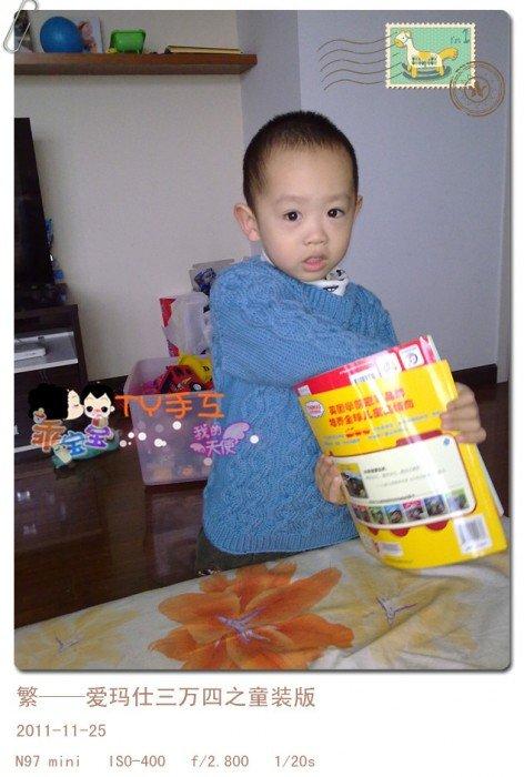 20111125853_副本.jpg