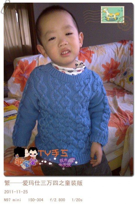 20111125849_副本.jpg