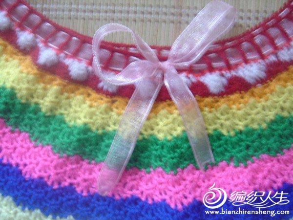 加了丝带,订了个蝴蝶结