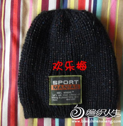 黑色帽子.jpg