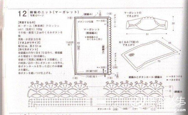 日文小披肩 钩针编织技术交流 编织人生论坛 高清图片