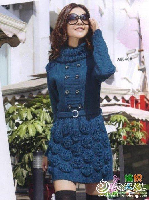 漂亮的湖蓝连衣裙.jpg