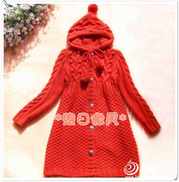 橘红色连帽棒针大衣