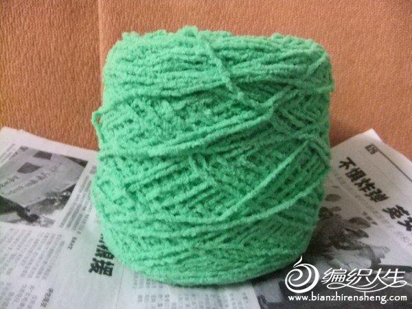 翠绿色毛巾线 1J  全要22元