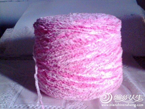 粉白段染毛巾线2.5J 全要55元