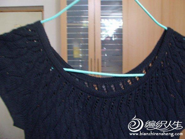 20110922完工 004.JPG