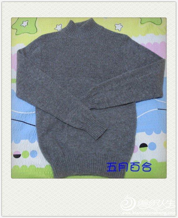 羊绒衣1.jpg