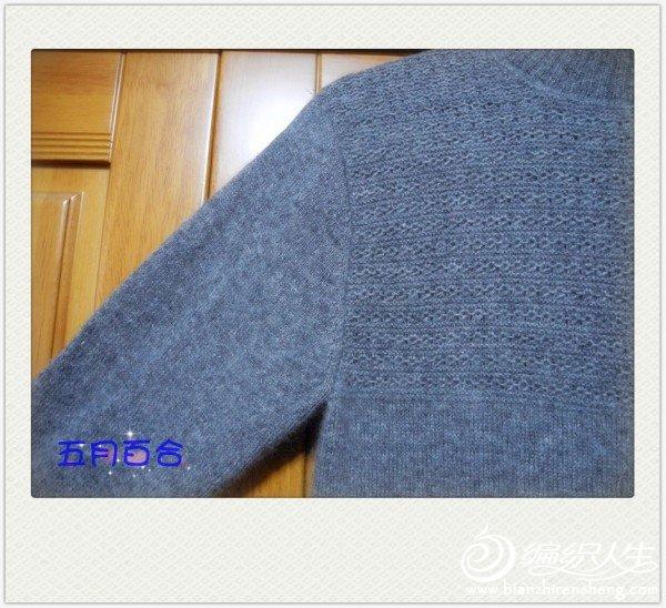 灰色羊绒衣3.jpg