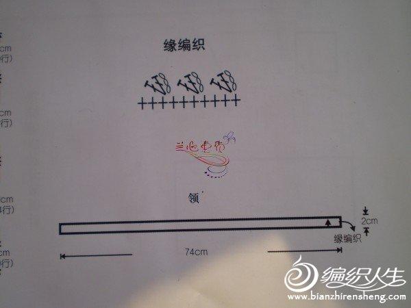 pb250454_副本.jpg