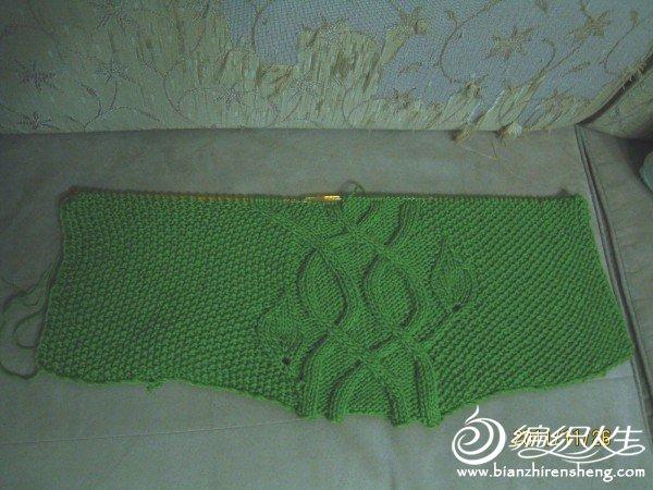 2011.11.26绿色大衣 001_副本.jpg