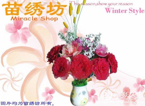 圆形花瓶红色牡丹花.jpg