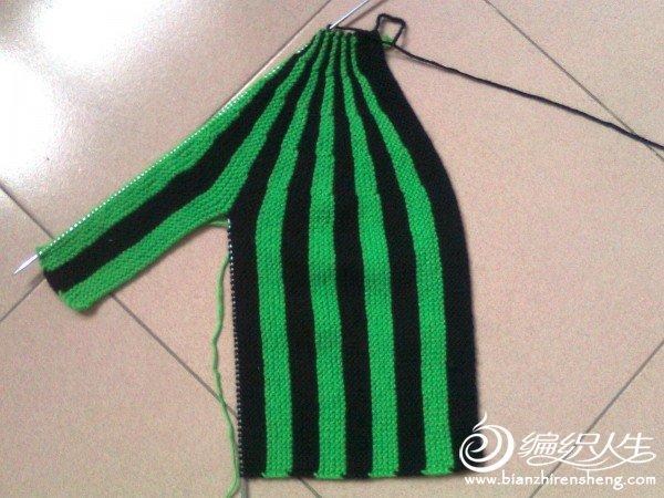 西瓜衫2.JPG