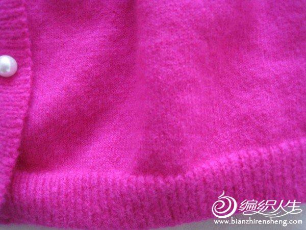 桃红羊绒3.jpg